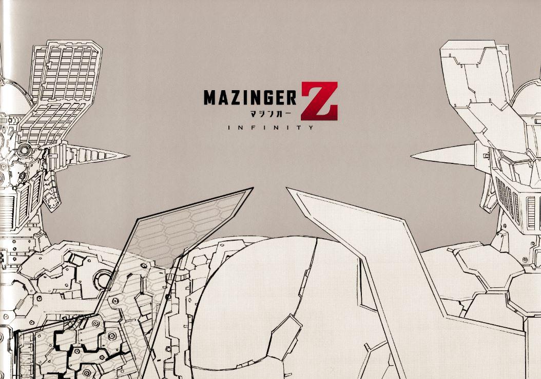 マジンガーZ2